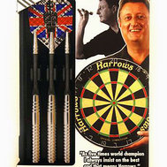 Harrows Eric Bristow Silver Nickel Plate 26g